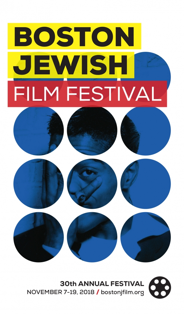Boston Jewish Film Festival 2018