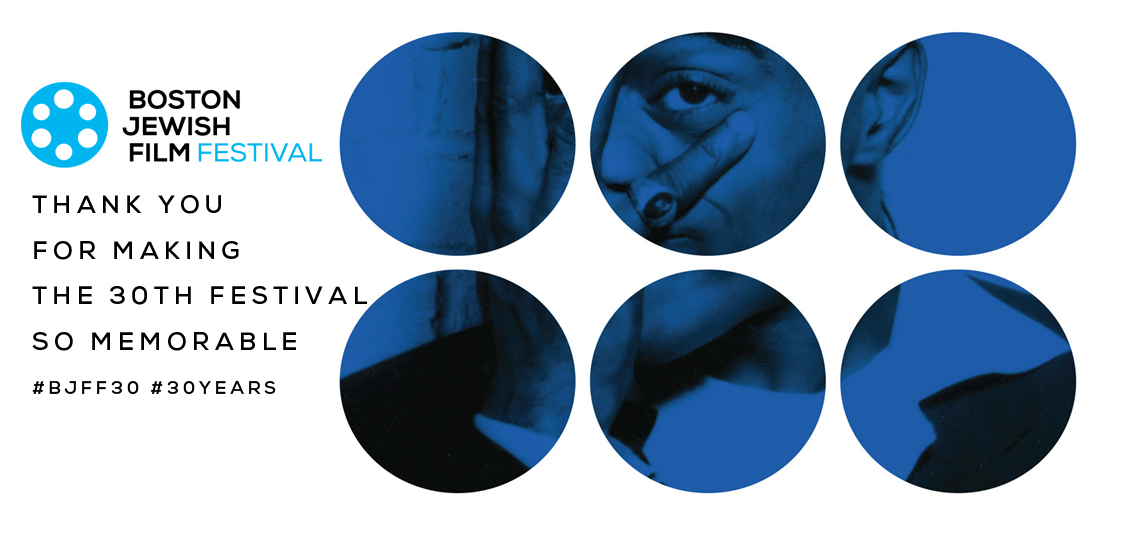 Festival thank you boston jewish film festival