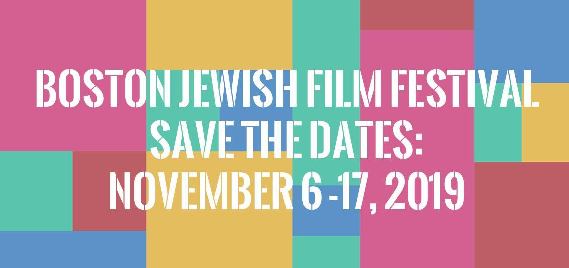 BJFF 2019 November 6-17