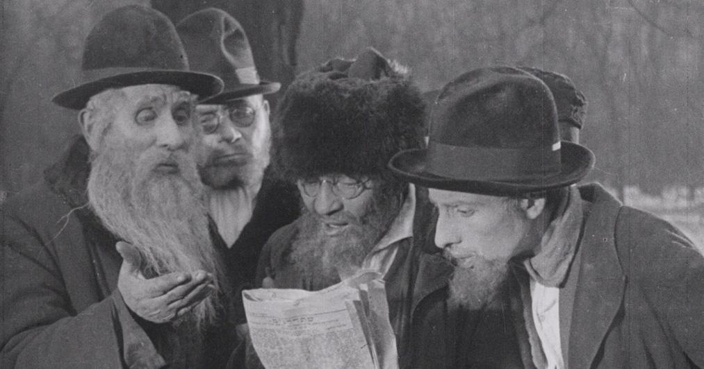 City Without Jews Boston Jewish Film Festival