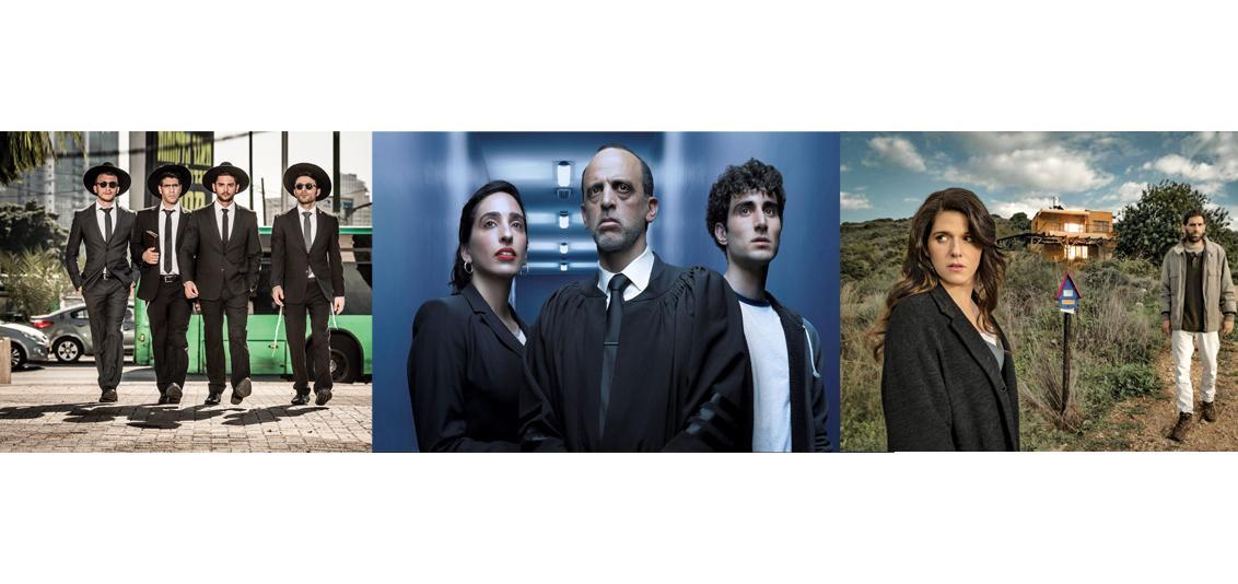 TLV TV Binge