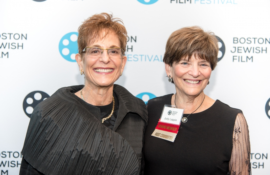 Boston Jewish Film Festival Gala