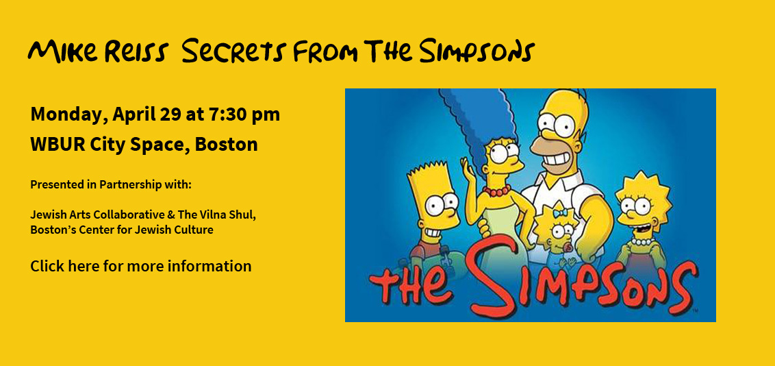 The Simpsons with Mike Reiss Event